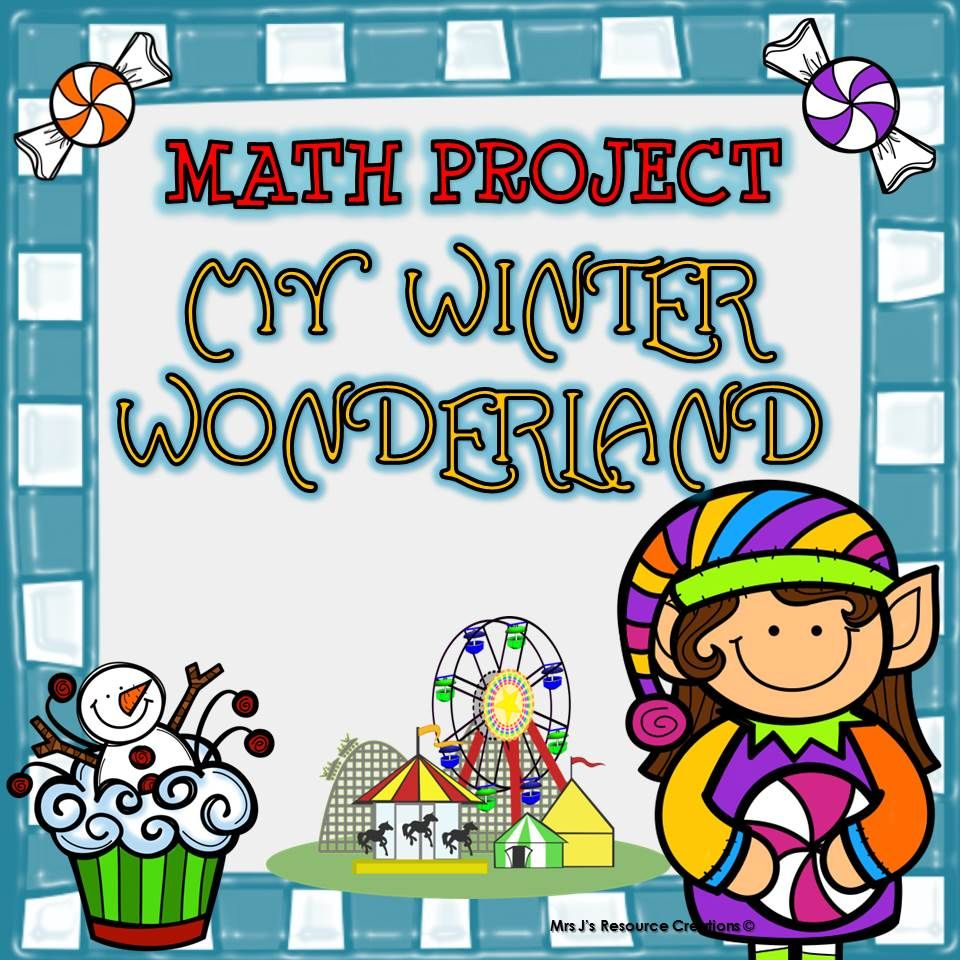 Winter math project project based learning ride shop math math made fun math project my winter wonderland takes students through 10 exciting and educational levels to build and run their own magical winter fandeluxe Gallery
