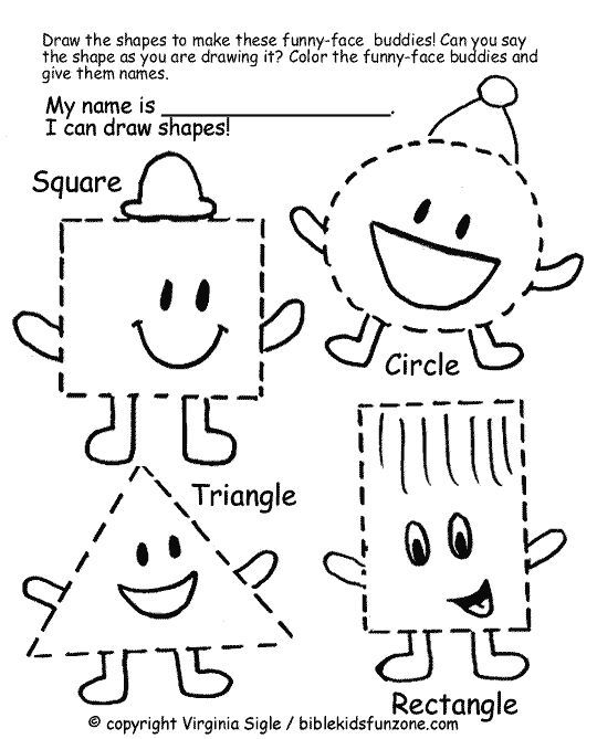 find trace color and count the shapes oval ii square downloadfree – Worksheet on Shapes for Kindergarten