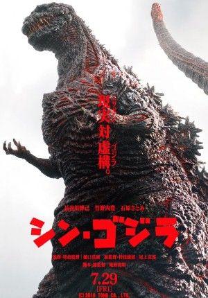 Godzilla Resurgence Sub Indo : godzilla, resurgence, Update, Terbaru