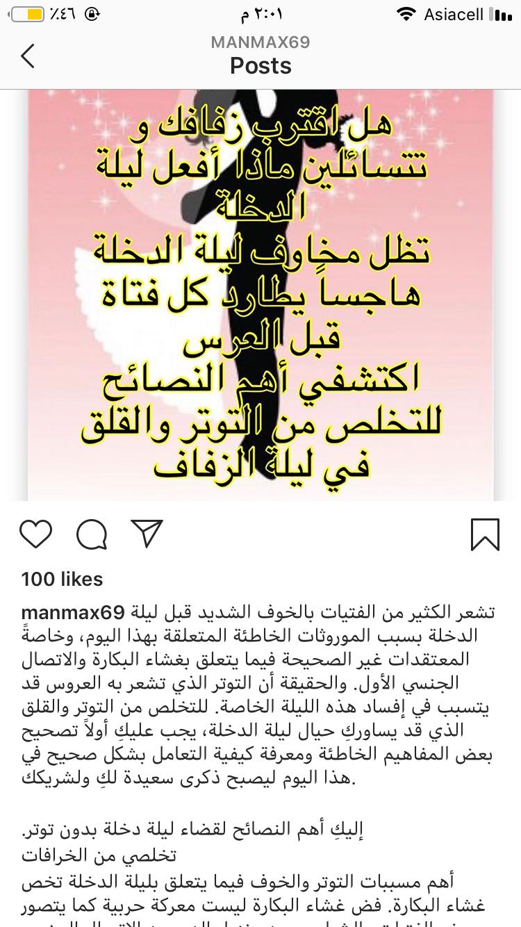 Pin By Aseel Al Zarad On Tips Learning Ecard Meme Ana
