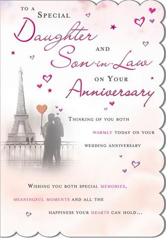 Daughter And Son In Law Anniversary Card First Wedding Anniversary Quotes Happy Wedding Anniversary Wishes Happy Anniversary Quotes