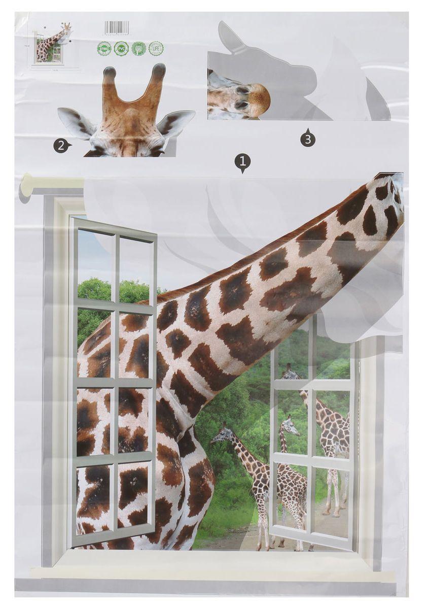 3d Lovely Giraffe Wall Sticker Decal Animal Wallpaper Living Room