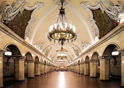 Komsomolskaya station, Moscow