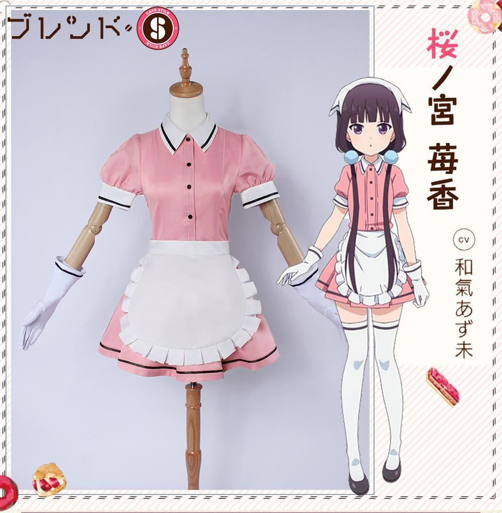 262a33a823 Sakuranomiya Maika Cosplay Kaho Hinata Blend S Cosplay Stile Cafe ...
