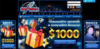Топ 10 казино онлайн с бездепозитным бонусом за регистрацию