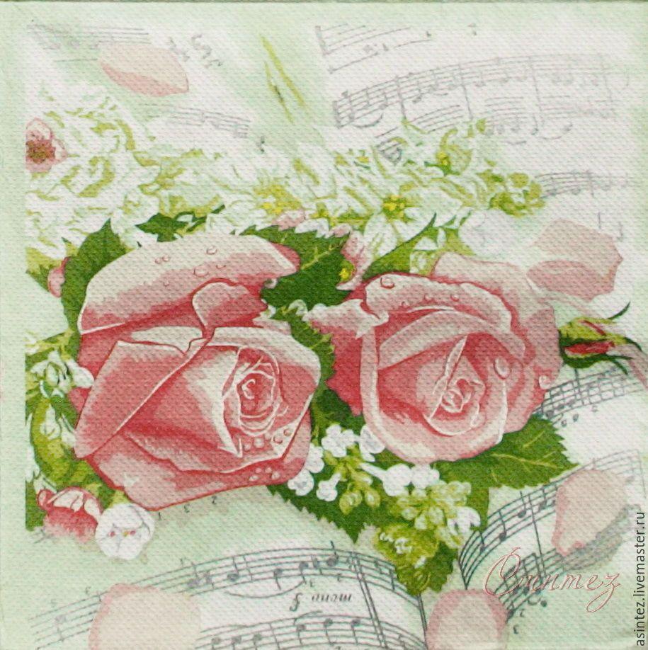 Салфетки для декупажа цветы
