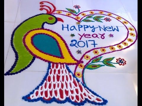 Happy New Year Rangoli 99