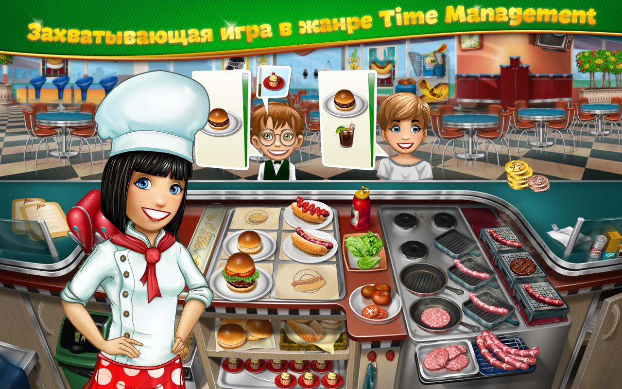 ТОП15 Лучших Бесплатных Игр для iOS Гаджетов Приложения