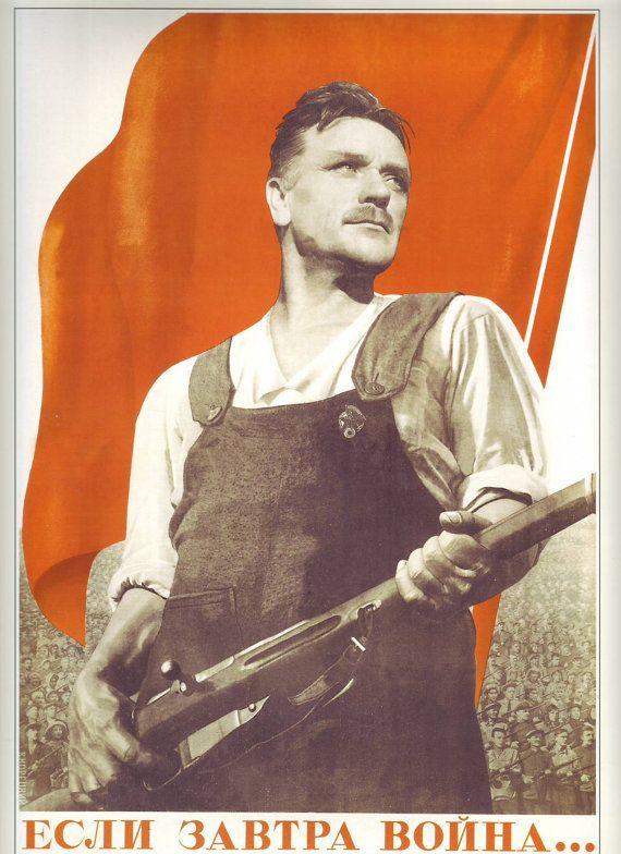 """If the war comes tomorrow..."" (V. Koretskii), 1938."