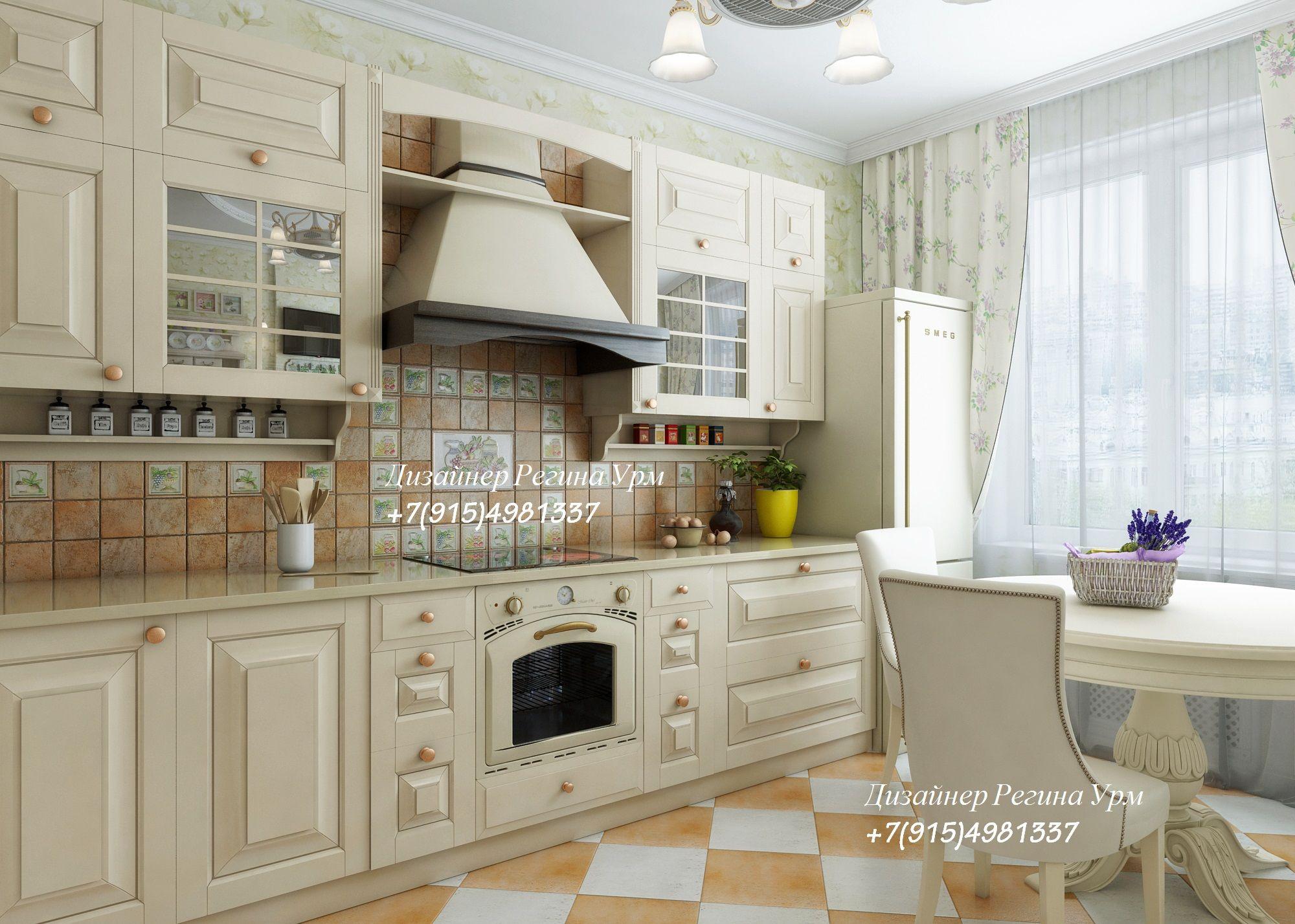 кухня прованс дизайн интерьеров дизайн проект светлая