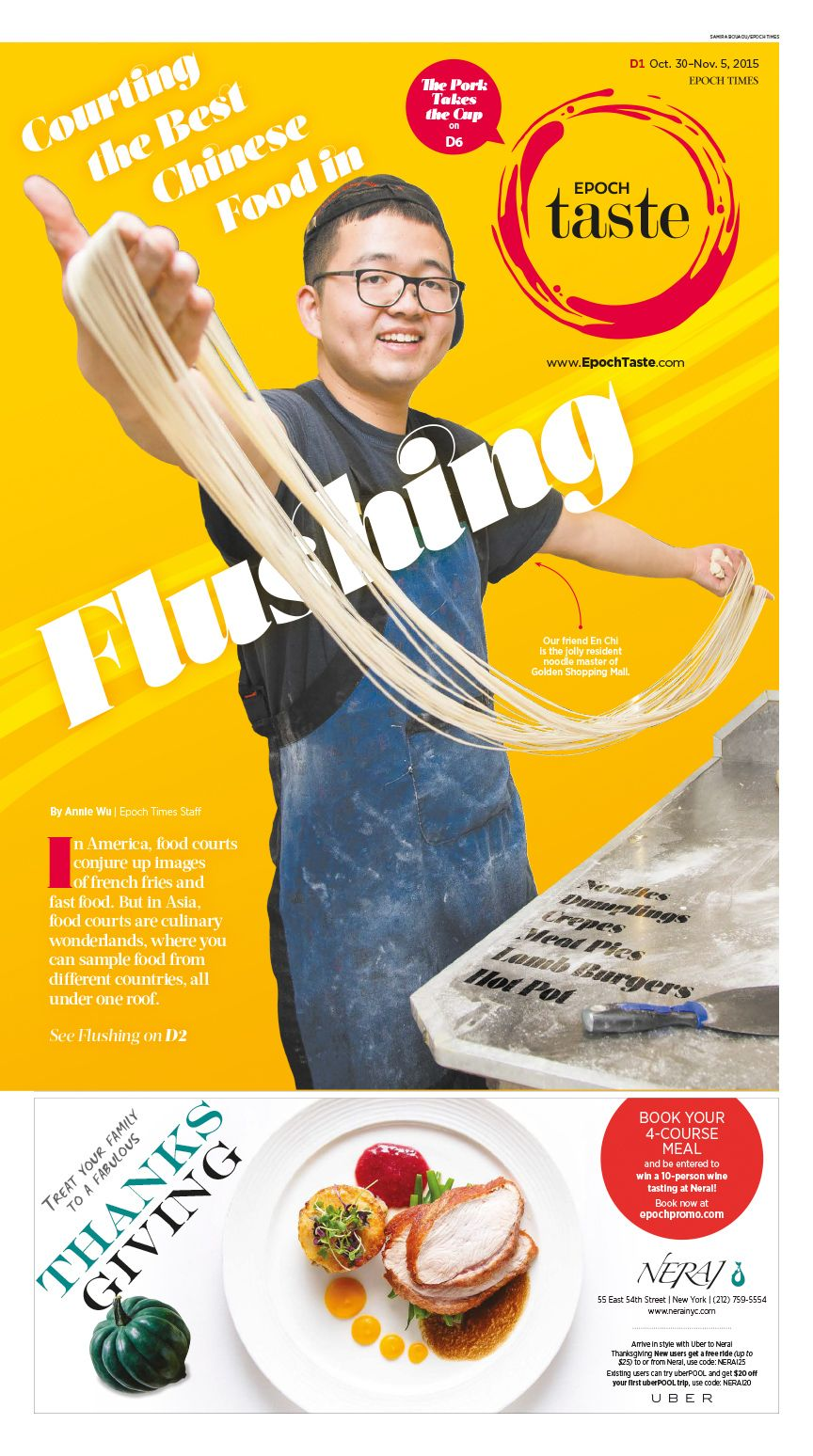 Courting The Best Chinese Food In Flushing Epoch Taste Nyc Food Newspaper Editorialdesign Best Chinese Food Food America Food