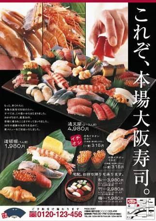 「飲食店 ポスター デザイン」の画像検索結果