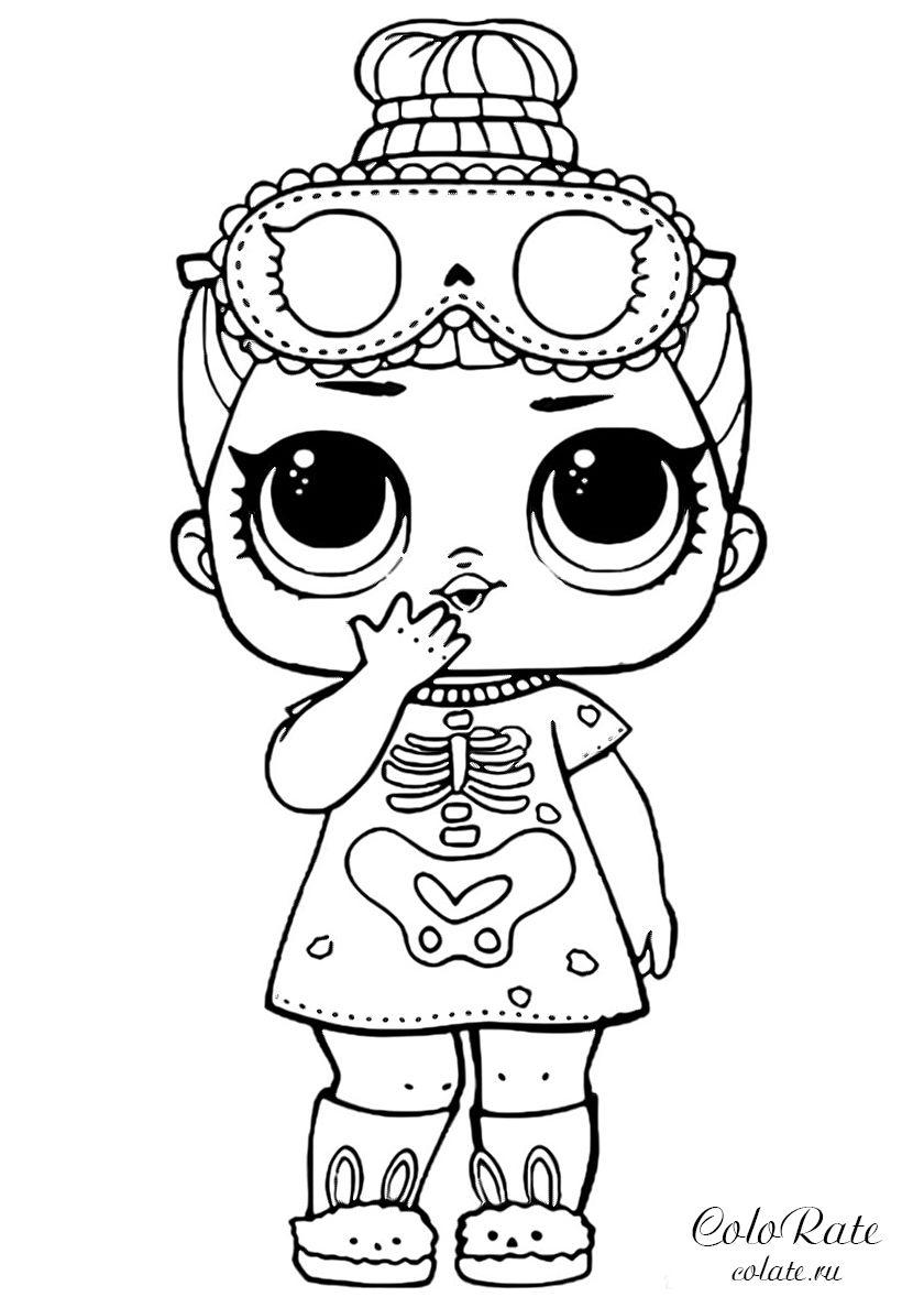 Куколка ЛОЛ Скелетик | Раскраски
