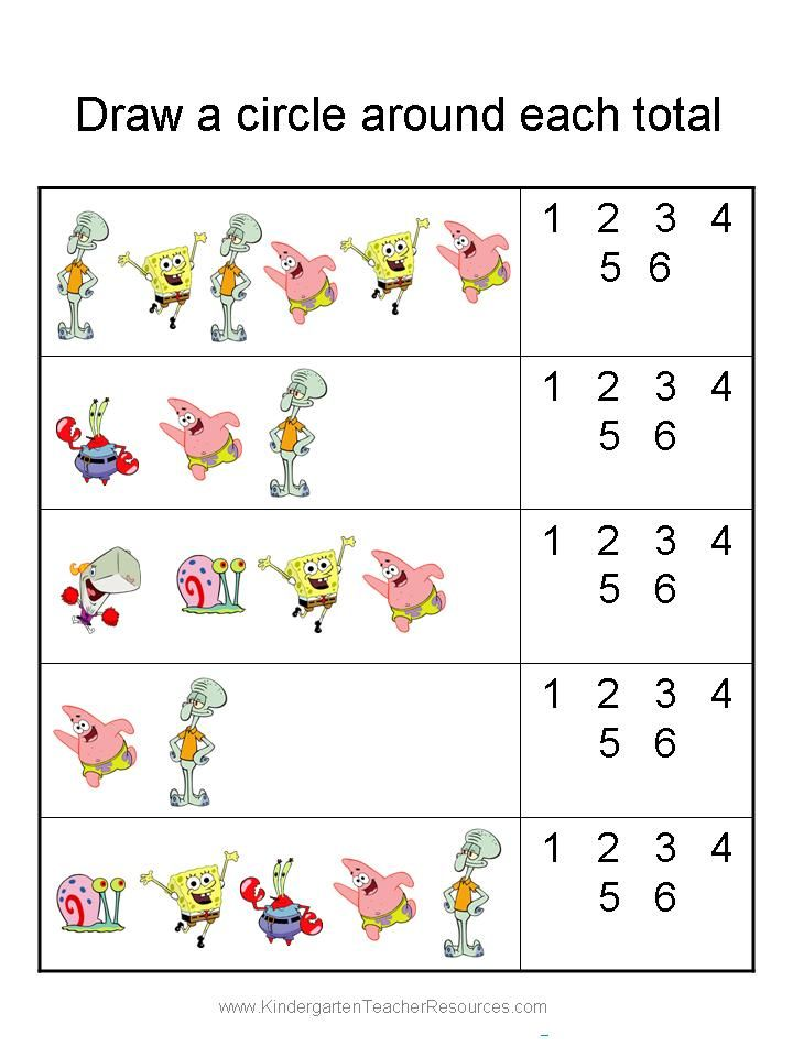 Spongebob Addition Worksheets  Spongebob Maths