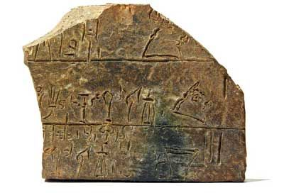 The Linear B Tablets revealed  When Arthur Evans started digging at Knossos on Crete in 1900, a major aim was to find inscriptions and prove that the ancient Cretans had been literate. He was rewarded almost immediately by the discovery of slabs of baked clay, some rectangular, some leaf-shaped, bearing two types of inscription of hitherto unknown form. The earlier, Linear A, represented the language of the Minoans, who had built the great palace at Knossos.