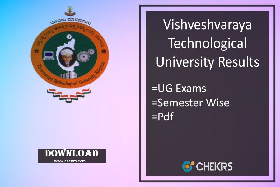 VTU Result June July 2018 | Education | Entrance exam, June, Jan 2018