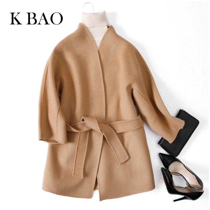 Manteau femme chaud double