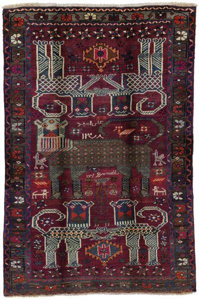 Gabbeh - Qashqai Persialainen matto 224x150
