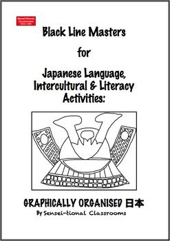 BLMs for Japanese Language & Literacy Activities