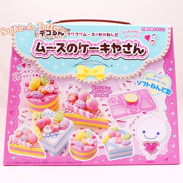 My new hobby LoL -Make your own yummy kawaii food with this cute clay kit!  Comes with a reusable good quality 3D mold and a special clay extruder which you can use ...