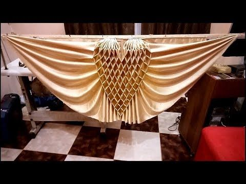 طريقة تصميم ستارة على شكل قلب هاند ميد The Way To Design A Bird S Curtain Is New And Exclusive Youtube Diy Curtains Drapes Curtains Table Cloth Decorations
