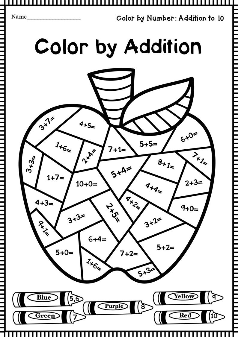 Back to School Color by Addition Worksheets Addition