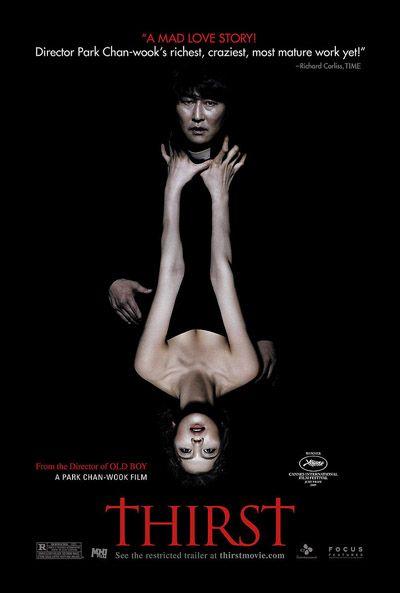 윤디자인 블로그 :: '엉뚱상상' 영화 팬이 선정한 명품 포스터 20선