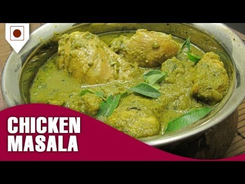 Chicken masala spicy green curry recipe food forumfinder Choice Image