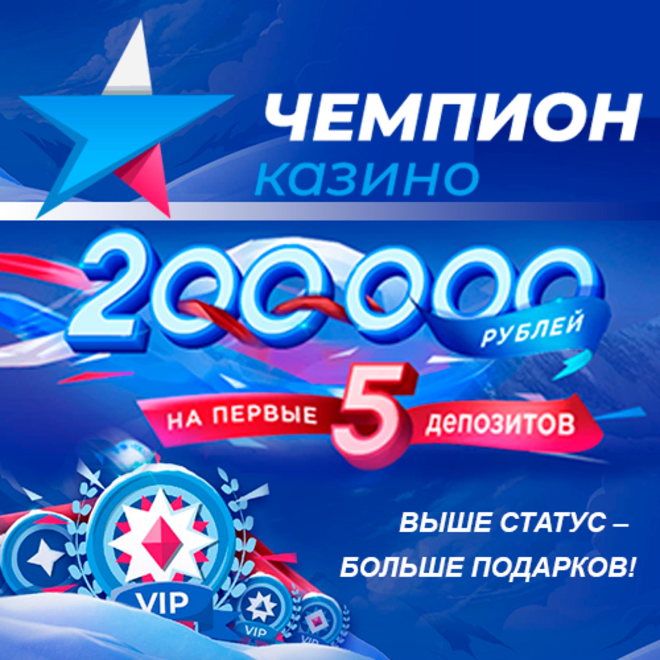 Бонус в руском казино бездепозитный демо i казино автоматы без регистрации