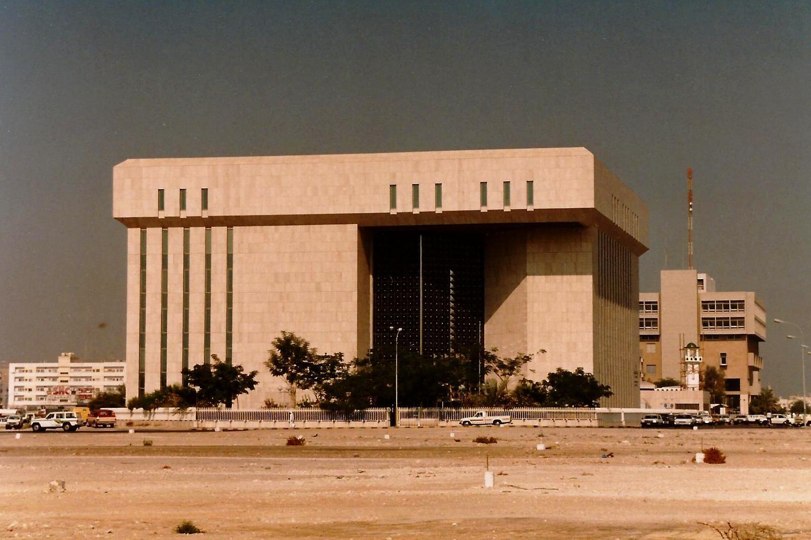 Dammam Typical Architecture Dammam Saudi Arabia Architecture