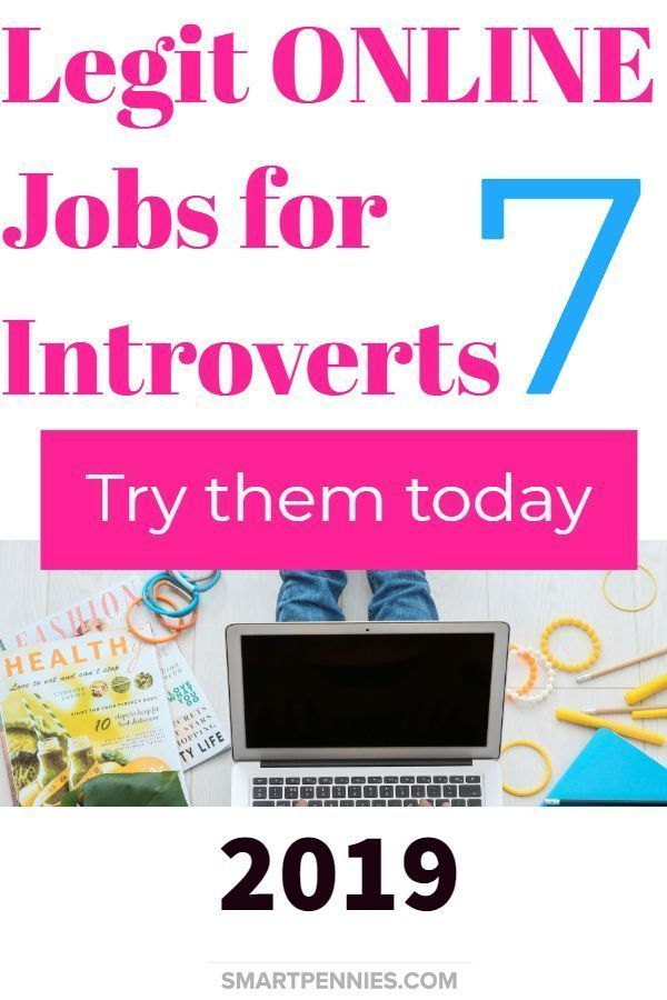 7 Best Work alone jobs for shy Introverts (that Pays well #anxietyhustle If you suffer from anxiety due to having to interact with the public. How about checking out these legit online jobs that pay well? They are perfect for shy introverts looking to work from home. #side hustle #introvert #jobs #anxietyhustle 7 Best Work alone jobs for shy Introverts (that Pays well #anxietyhustle If you suffer from anxiety due to having to interact with the public. How about checking out these legit online jo #anxietyhustle
