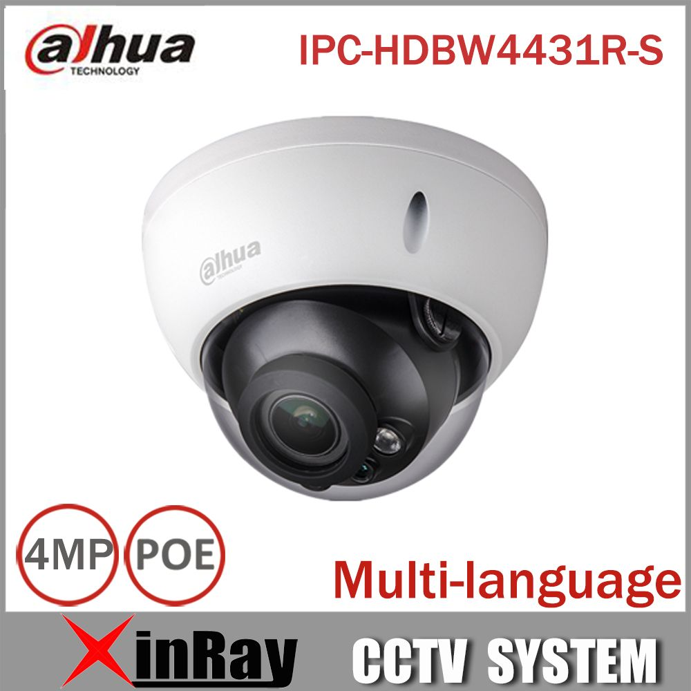 Camera De Surveillance Exterieur Dahua Buy Dahua Poe Ipc Hdbw4431r S 4mp Ip Camera Replace Ipc Hdbw4421r