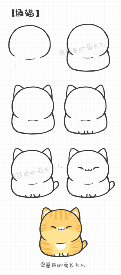 how to draw a kawaii cute kitty 3