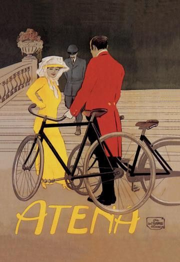 Atena Bicycles 28x42 Giclee on Canvas | Bicycling, Cycling art and ...