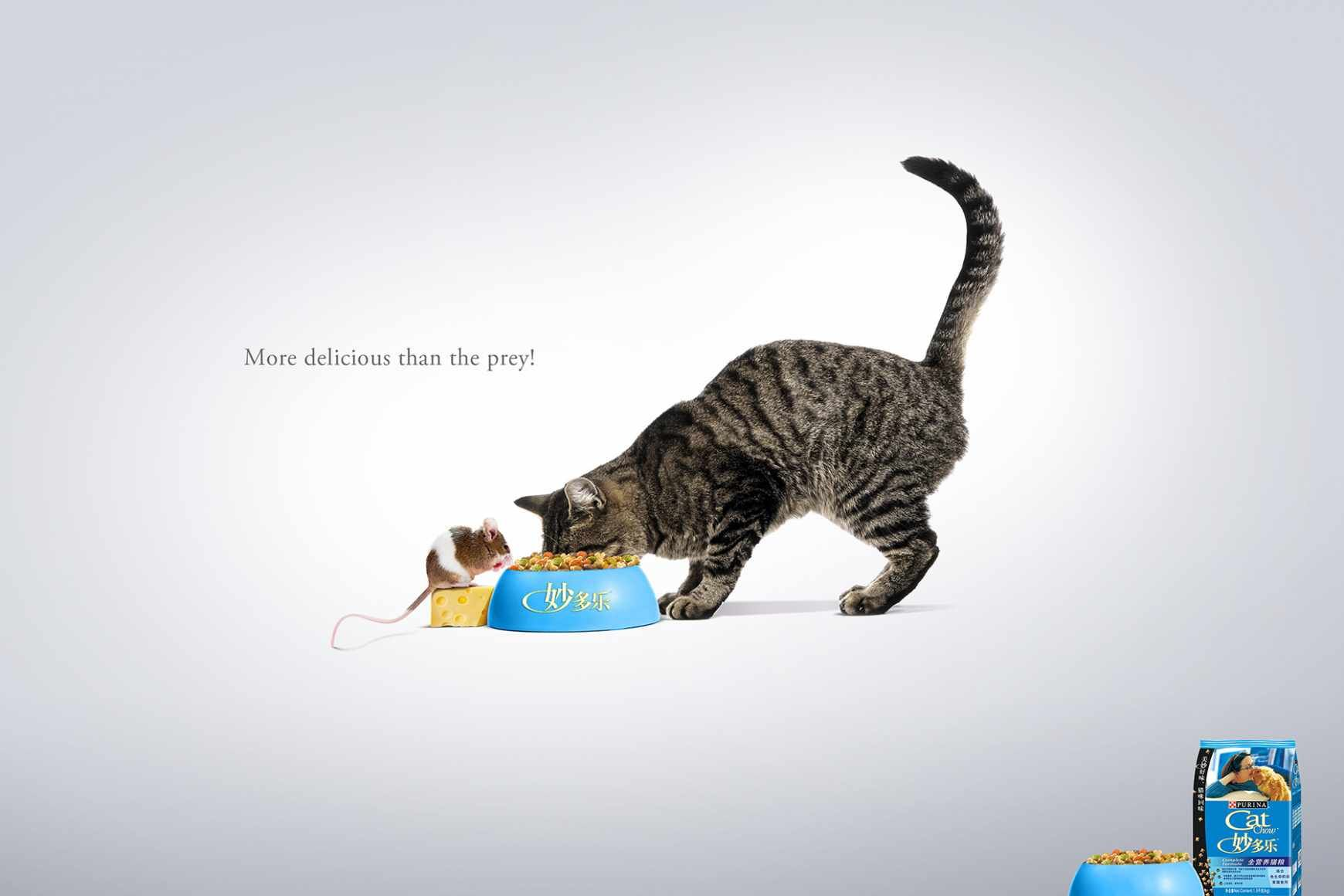 Pin Na Doske Advertising