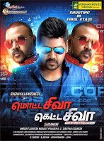 Motta Shiva Ketta Shiva First Look Wallpapers In 2020 Hd Movies Download Mp3 Song Download Mp3 Song