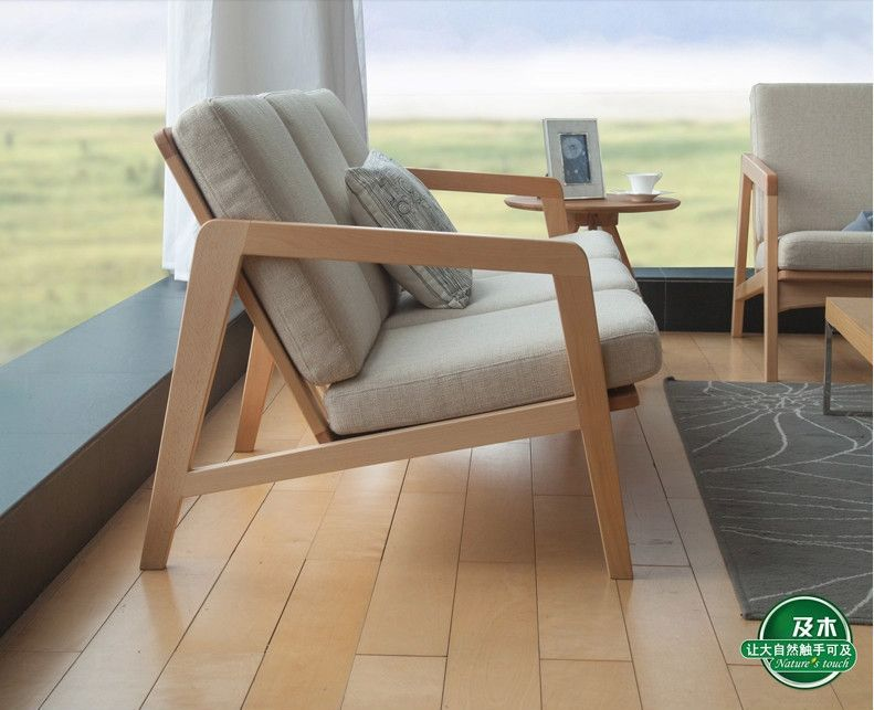 Nordic Contracted Design Creative Japanese Style Furniture European Beech Solid Wood Cloth Art Sofa Wood Sofa Furniture Design Wooden Wooden Sofa Designs