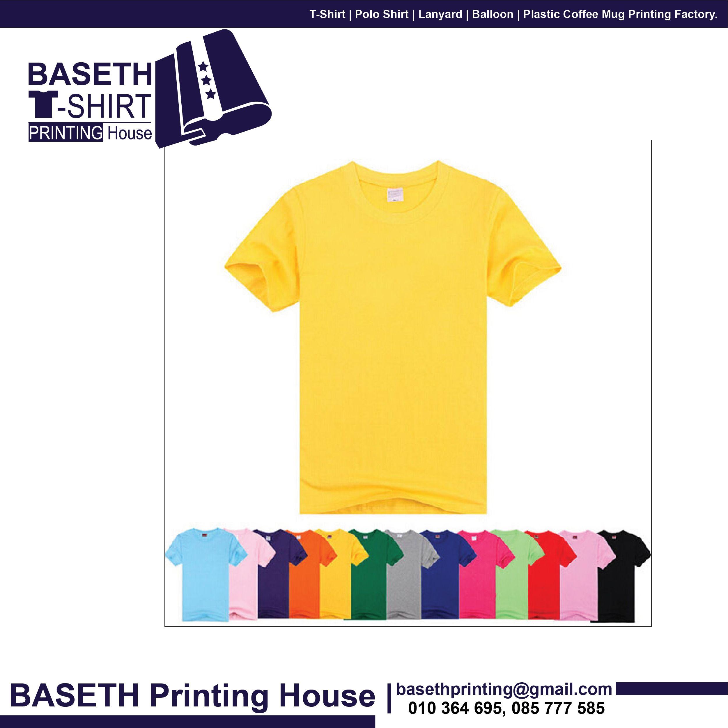 T Shirt Polo Shirt Wholesale In Cambodia T Shirt Printing