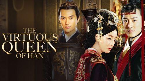 Đại Hán Hiền Hậu Vệ Tử Phu - The Virtuous Queen Of Han (2014