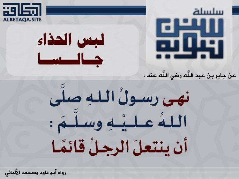 Pin By Https Youtu Be 9jxq8pgjryi On البطاقه الدعويه Islam Arabic Calligraphy Language