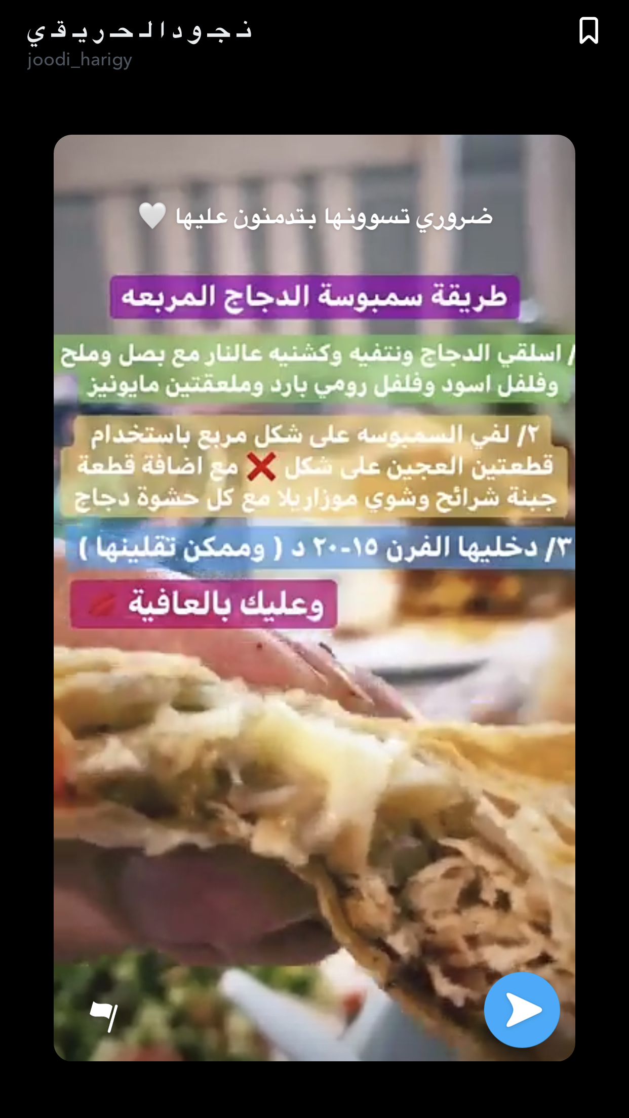 Pin By زينه On مطبخ Food Meat Beef