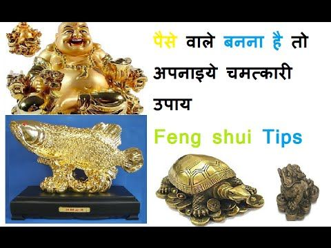 Feng Shui Tips For Money Business Success And Prosper Feng Shui