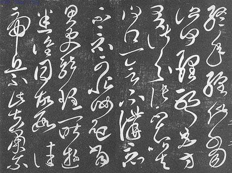 Chinese cursive script - arose in the early Han dynasty