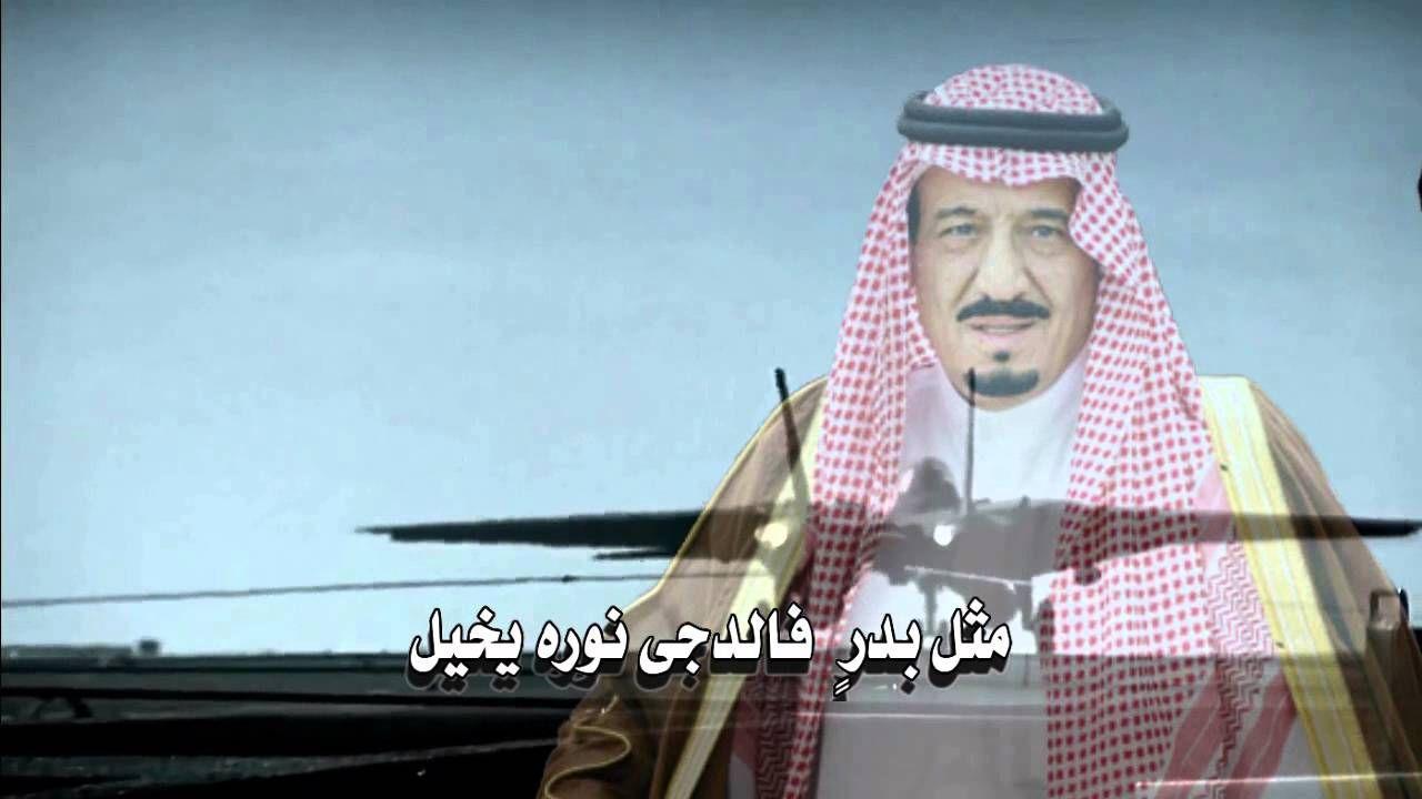 شيلة رعد الشمال الجزء الاول كلمات فارس بن عبدالله بن ماجد أبا العلا Youtube Places To Visit