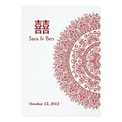Chinese Red Porcelain Double Happiness Wedding Card Cards - fresh invitation unveiling of tombstone