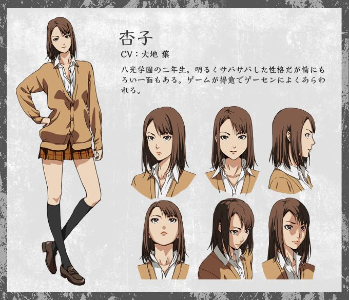 College For Character Design : Anzu yokoyama school character design and characters