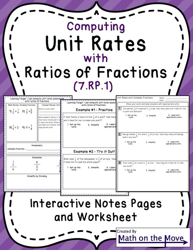 Unit Rates with Complex Fractions Notes and Practice 7RP1 – Comparing Unit Rates Worksheet