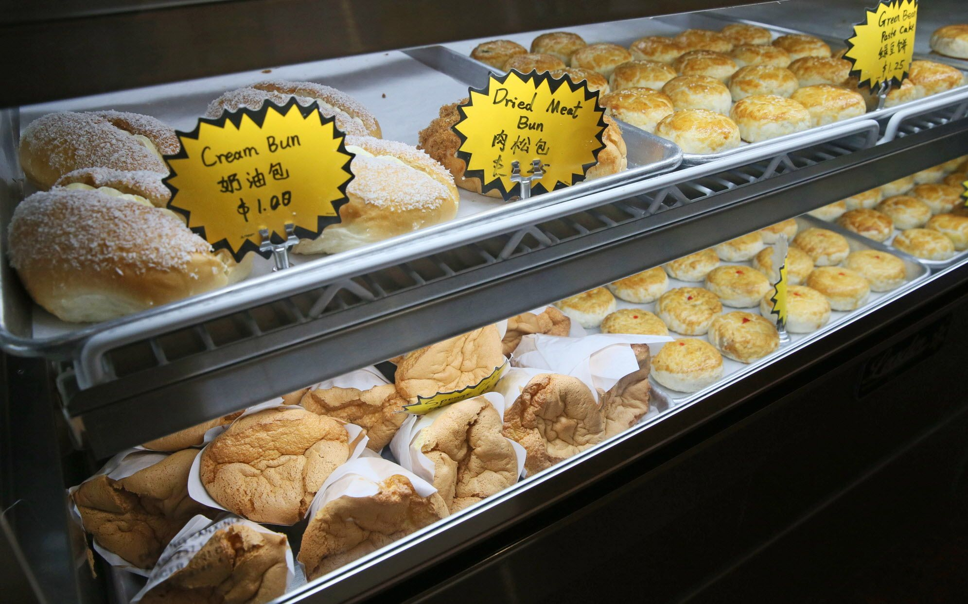 New world of flavors: Guide to Chinese bakery | Yummy treats