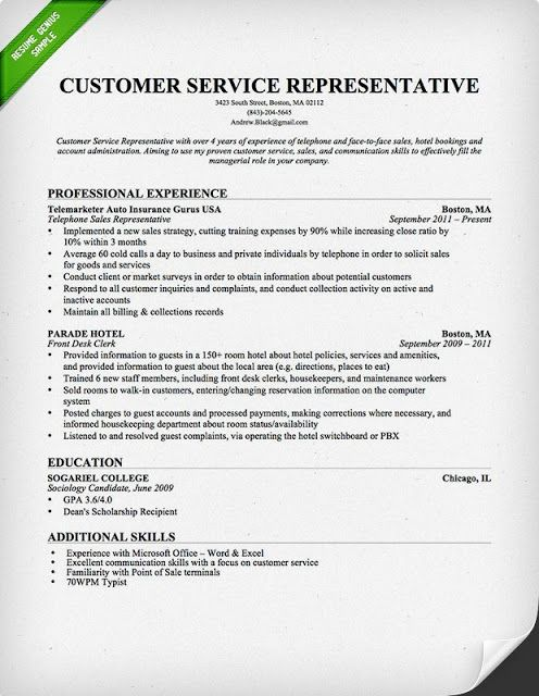 Additional Skills On Resume Fair Resume Samples Customer Service Jobs  Sample Resumes  Sample .
