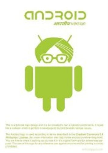 Indian Android Version....